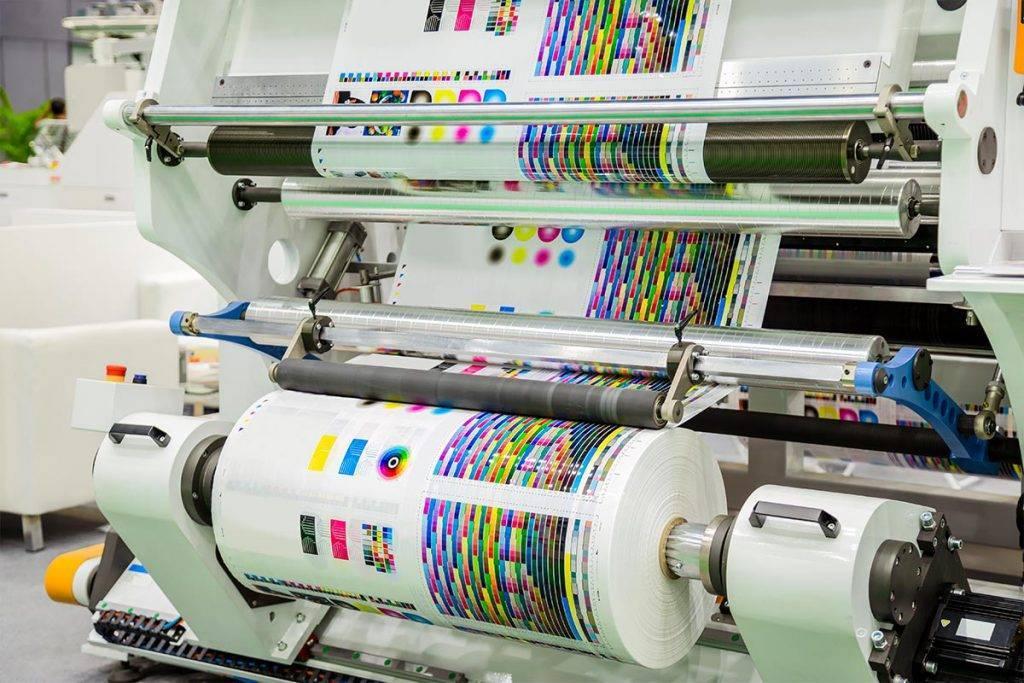 Large offset printing press